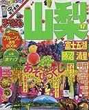 まっぷる 山梨 富士五湖・勝沼・清里 '17 (まっぷるマガジン)