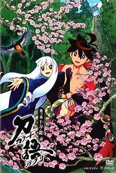 刀語 第三巻 / 千刀・ツルギ 【通常版】 [DVD]