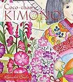 Coco-Chan's Kimono (1933308265) by Sudo, Kumiko
