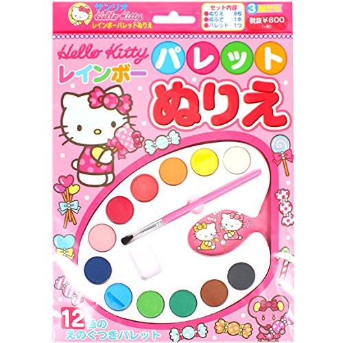 ハローキティ ぬりえ 塗り絵 絵の具 パレット 12色 レインボー☆