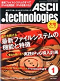 ASCII .technologies ( アスキードットテクノロジーズ ) 2010年 01月号 [雑誌]