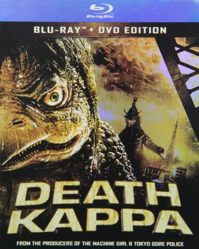 death-kappa-blu-ray-2010-us-import