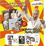 【4,200円(税込)相当】yes!高須クリニック おめでたいおじさんの福袋 2