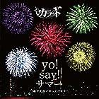 yo!say!���ޡ����渫�����夲�ޤ�