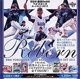 BBM 横浜DeNAベイスターズカードセット 2012 REBORN BOX