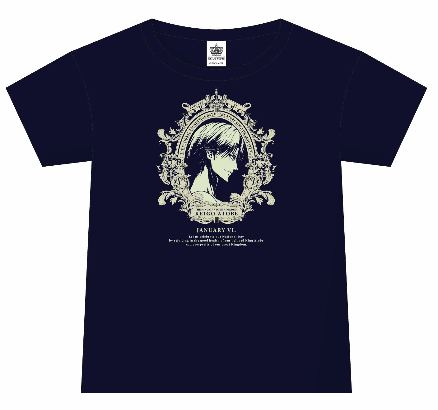 Prince Atobe K?nigreich National Foundation National Festival-T-Shirt der neuen Tennis (Japan-Import)