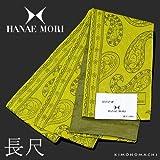 女性浴衣帯単品レタスグリーンペイズリーHANAEMORI(ハナエモリ)ブランド帯半巾帯リバーシブル(H-42)