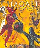 echange, troc Jacob Baal-Teshuva - Chagall - Tapisseries