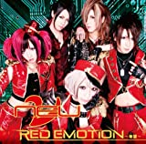 RED EMOTION~希望~(初回限定盤B)(DVD付)