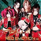 RED EMOTION~希望~(初回限定盤B)(DVD付)(在庫あり。)