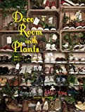Deco Room with Plants -��ʪ�ȤĤ��롢��ʬ�餷������ƥꥢ��������