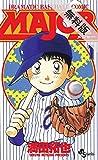 MAJOR(1)【期間限定 無料お試し版】 (少年サンデーコミックス)
