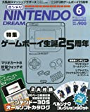 Nintendo DREAM (ニンテンドードリーム) 2014年 06月号 [雑誌]