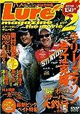 ルアーマガジンTHE MOVIE vol.2 [DVD]