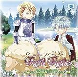 リアルロデ with 羊でおやすみシリーズ ~Sleep in The Rode(羊もあるよ☆)~ vol.2 アルヴァンド&ラクロ編