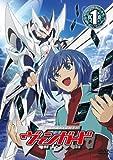 カードファイト!! ヴァンガード【1】 [DVD]