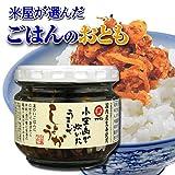 【米屋が選んだご飯のお供】 小豆島で炊いた うまいでしょうが 60g ご飯のお供 5点購入で1点無料