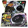 DIABLO NEMESIS BEYBLADE 4D TOP METAL FUSION FIGHT MASTER NEW + LAUNCHER