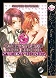 Great Place High School - Student Council Volume 4 (Yaoi) (1569702470) by Koujima, Naduki