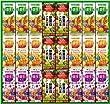 カゴメ野菜飲料バラエティギフトKYJ30