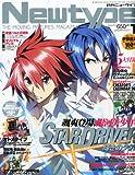 Newtype (ニュータイプ) 2011年 01月号 [雑誌]