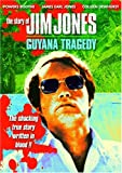 Story of Jim Jones - Guyana Tragedy