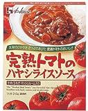 ハウス 完熟トマトのハヤシライスソース 210g×30個