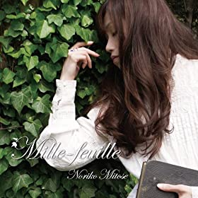 Mille-feuille~Noriko Mitose Pop Works Best~