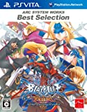 ARC SYSTEM WORKS Best Selection BLAZBLUE CONTINUUM SHIFT EXTEND
