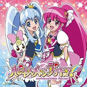 ハピネスチャージプリキュア!WOW! [CD+DVD]