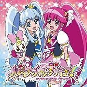 ハピネスチャージプリキュア!WOW!(DVD付)