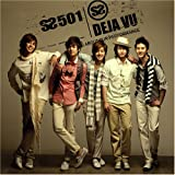 SS501 3rd Single - Deja Vu(韓国盤)