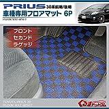 トヨタ プリウス 30 フロアマット ラゲッジマット 6P 【ブラック×ブルー】プリウス 30 後期 プリウス 30 後期 メッキ プリウス 30 パーツ プリウス 30 前期