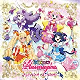 SHOW BY ROCK!! 魔法少女プラズマジカ主題歌CD『プラズマジカル☆ミュージカル』