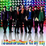 Go my way(DVD付)の画像