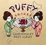 20th ANNIVERSARY BEST ALBUM ��æ������� (�̾���)