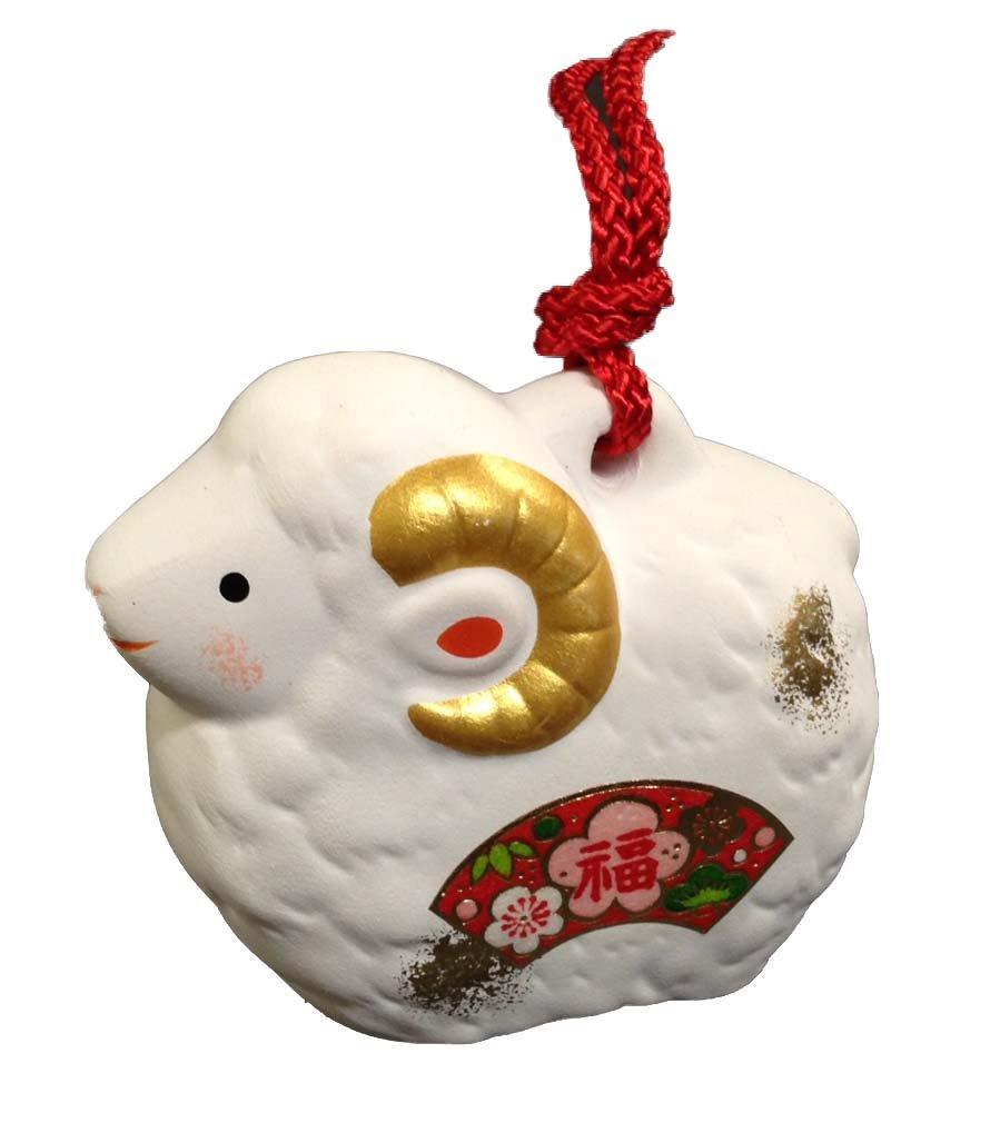 Year of the Sheep White Ceramic Bell Figurine
