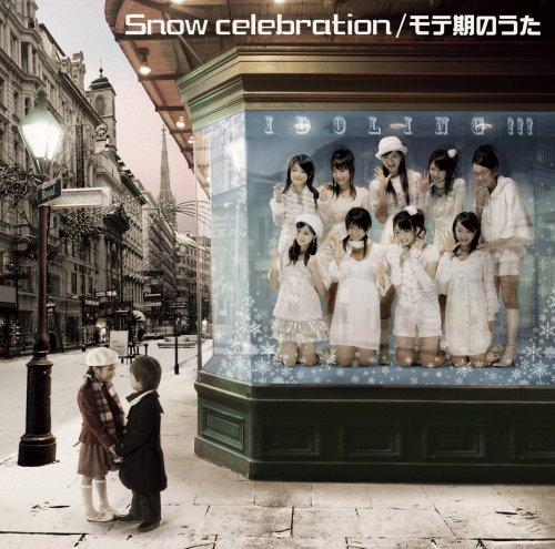 Snow celebration(初回限定盤)