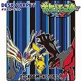 コイズミ 学習机 学習デスク デスクカーペット ポケットモンスター YDK-750PM ポケモン 学習机用 新作 desk carpet 勉強机デスクカーペット KOIZUMI