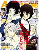 Animage(アニメージュ) 2016年 06 月号 [雑誌]