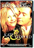 CE - PC Magazin 08/09 mit Film Kate & Leopold auf DVD