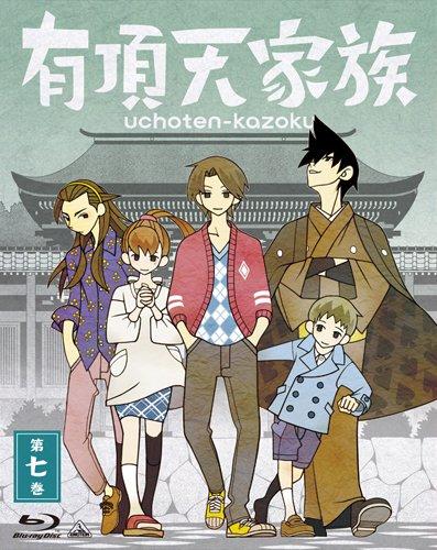 有頂天家族 (The Eccentric Family) 第七巻 (vol.7) (最終巻) [Blu-ray]