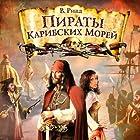 Piraty Karibskih morej [Pirates of the Caribbean Sea] (       UNABRIDGED) by Vicente Riva Narrated by Sergey Kirsanov