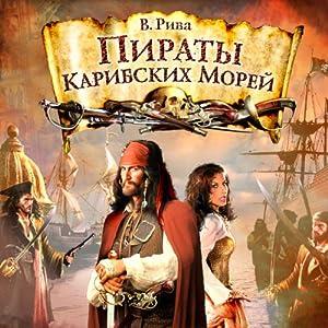 Piraty Karibskih morej [Pirates of the Caribbean Sea] Hörbuch