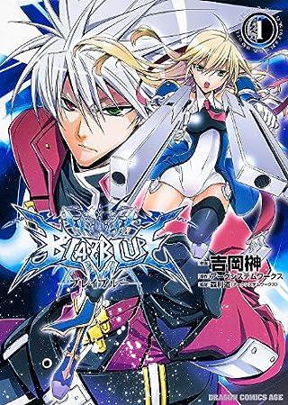 BLAZBLUE 1 (ドラゴンコミックスエイジ よ 1-1-1)