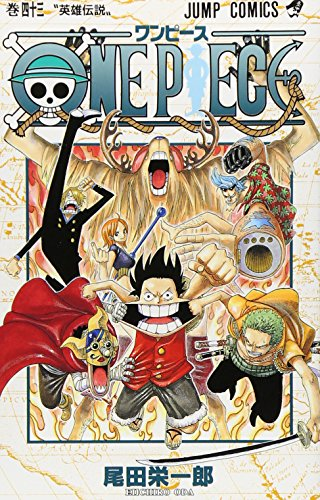 ONE PIECE 43 (ジャンプ・コミックス)