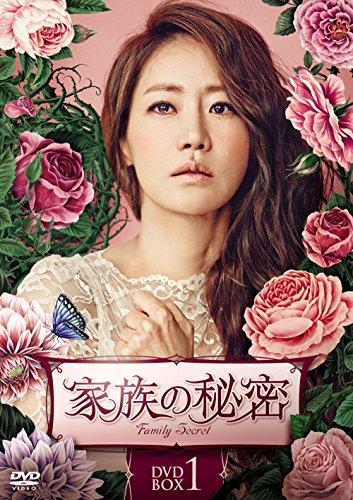 家族の秘密 DVD-BOX1