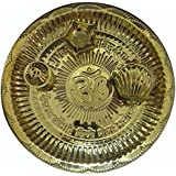 DivineTemples Brass Pooja Thali With Engravings - 24 Cm Diameter