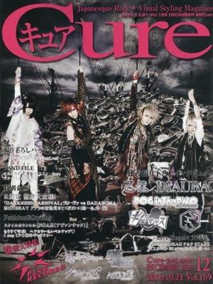 Cure(���奢) 2016ǯ 12 ��� [����](�߸ˤ��ꡣ)
