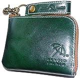 こいつはイチオシ!ゴルファー用牛革コインケース![ アーノルドパーマー ] 誕生日プレゼント メンズ財布 (グリーン)